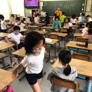 四条 小学校